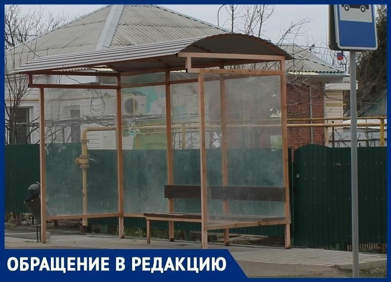 Житель Волгодонска установил точное число остановок общественного транспорта в городе