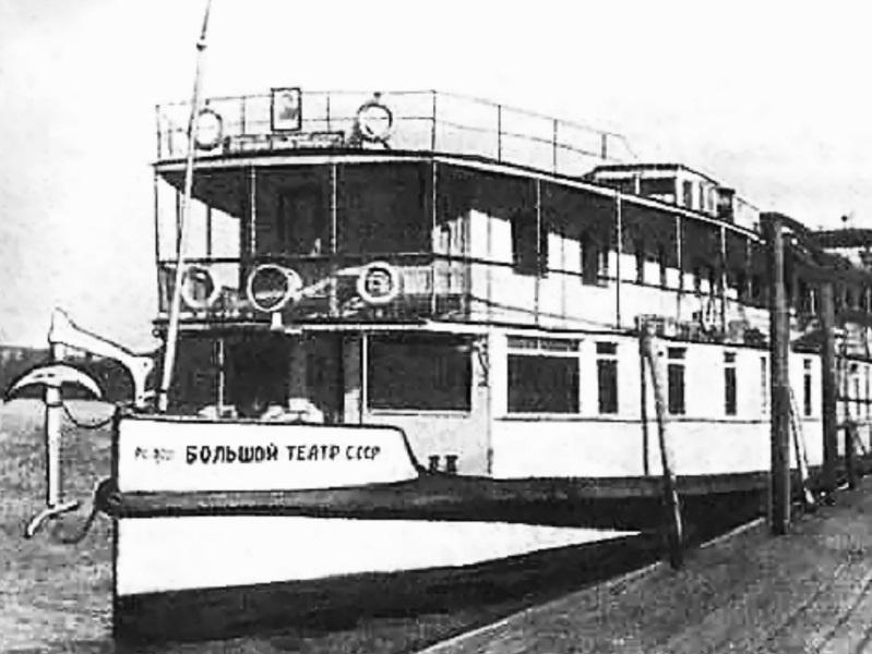 Первую навигацию на Цимлянском водохранилище открыло судно с четырьмя именами