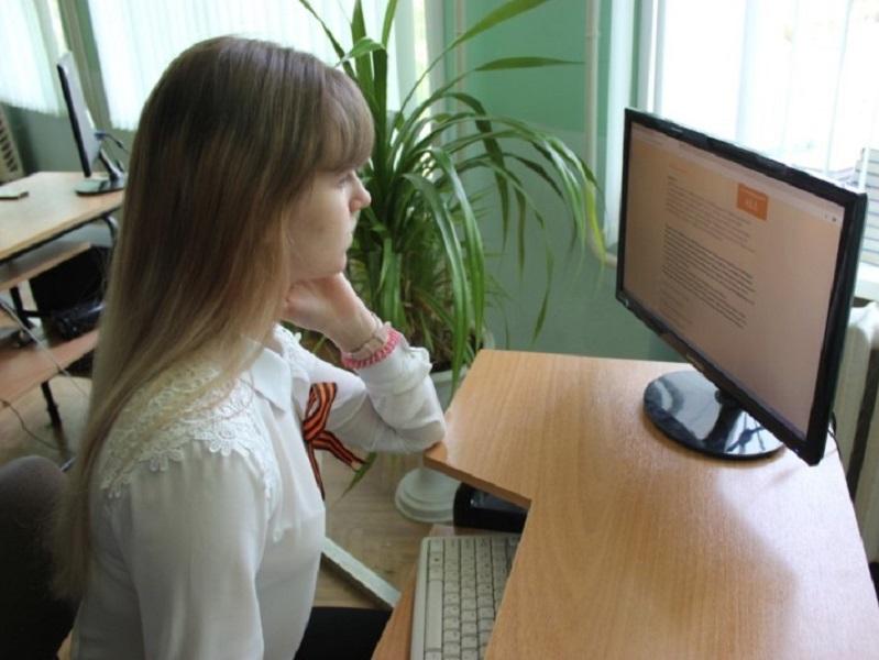 142 ученика из 20 школ Волгодонска написали «Диктант Победы»