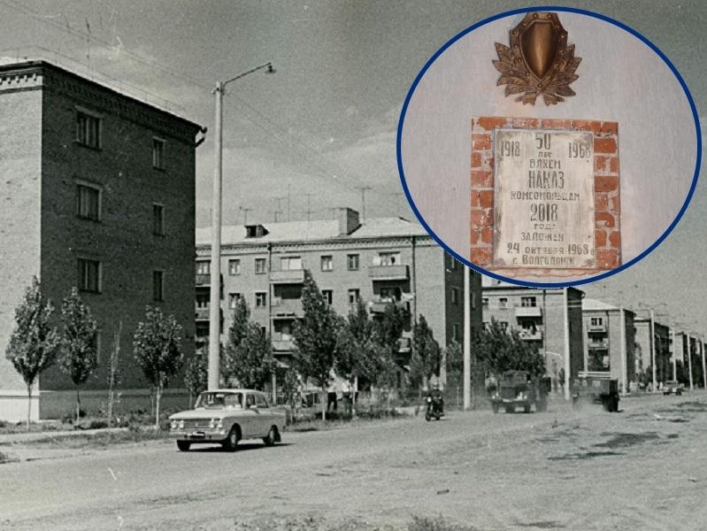 Как жил и выглядел совсем маленький Волгодонск 51 год назад