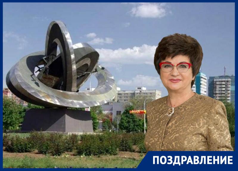 Валентина Руденко поздравила предпринимателей Волгодонска с праздником