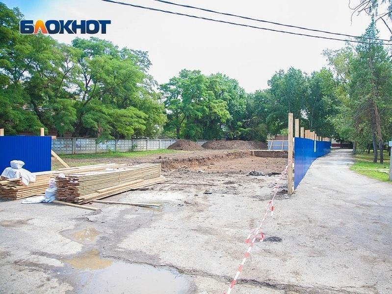 Для Центра онкологической помощи в Волгодонске вырыли котлован