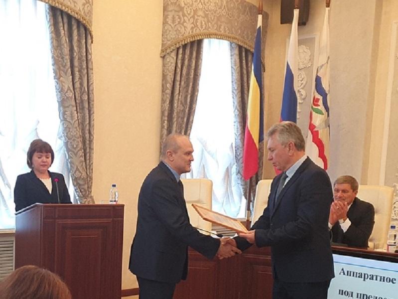 Лучшие сотрудники гражданской обороны Волгодонска получили заслуженные награды