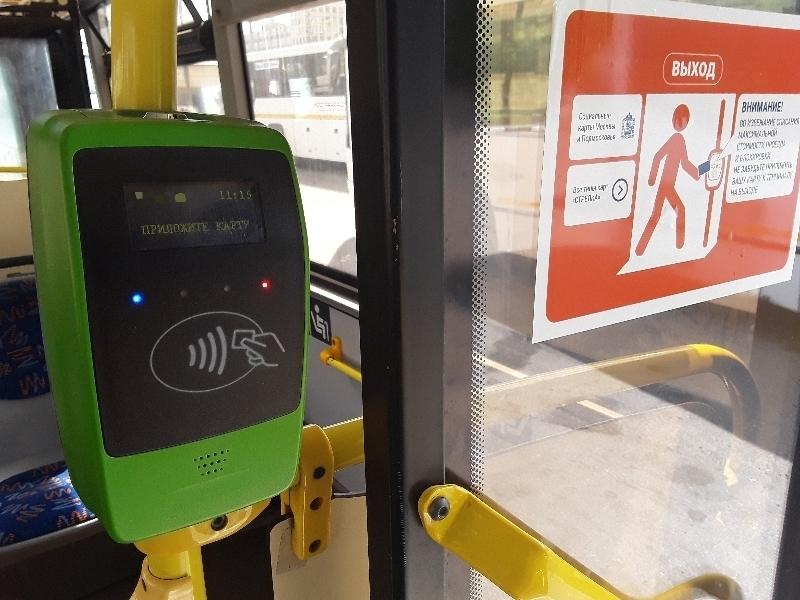 В общественном транспорте Волгодонска уже летом введут безналичный расчёт