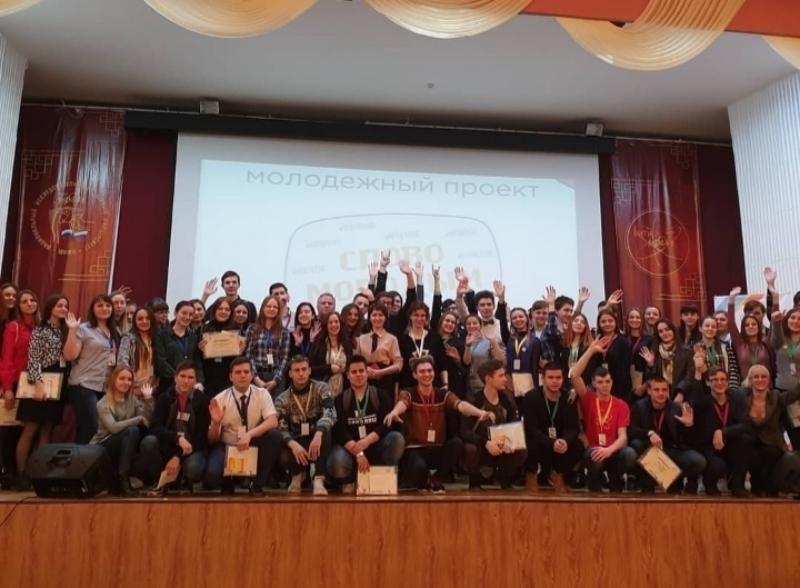«Слово молодым»: более 100 волгодонских студентов продемонстрировали остроту ума