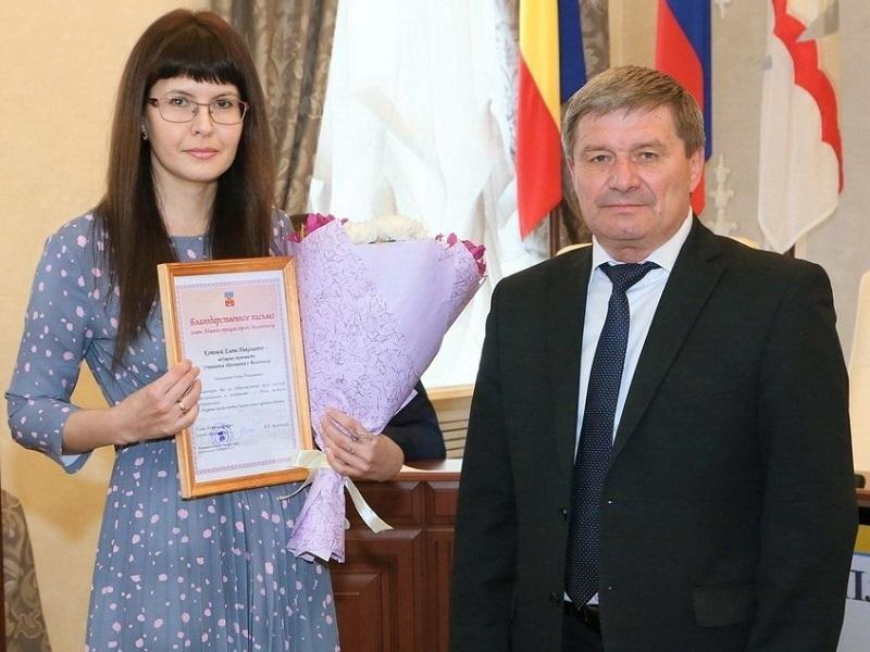 Работников Думы и администрации Волгодонска наградили благодарственными письмами
