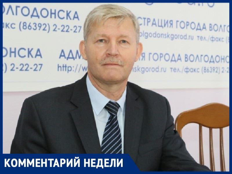 «Потеря «Артемиды» - это тяжелый удар для экономики города»: Сергей Макаров