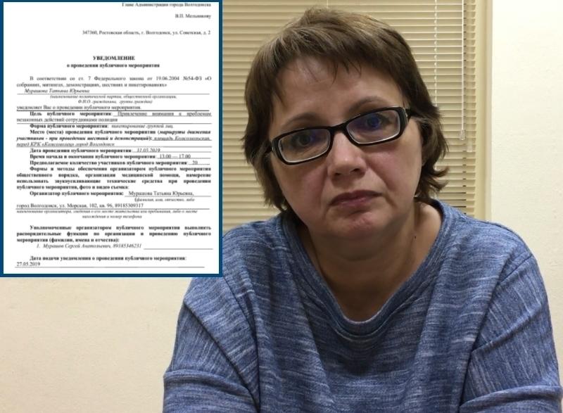 Татьяна Мурашова требует от МВД назвать фамилии полицейских, избивших ее сына
