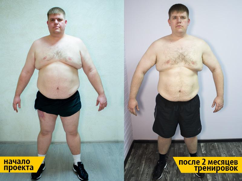 Александр Иванов похудел на 24 кг за два месяца участия в реалити-шоу «Сбросить лишнее»