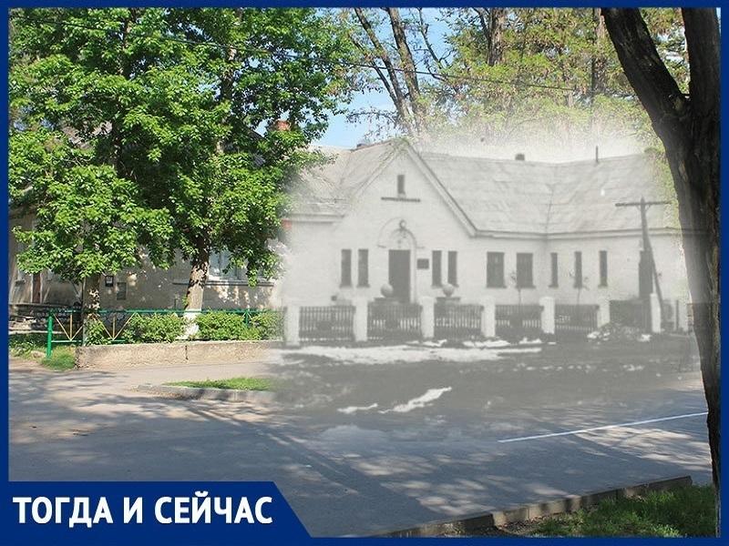Волгодонск тогда и сейчас: старая больница