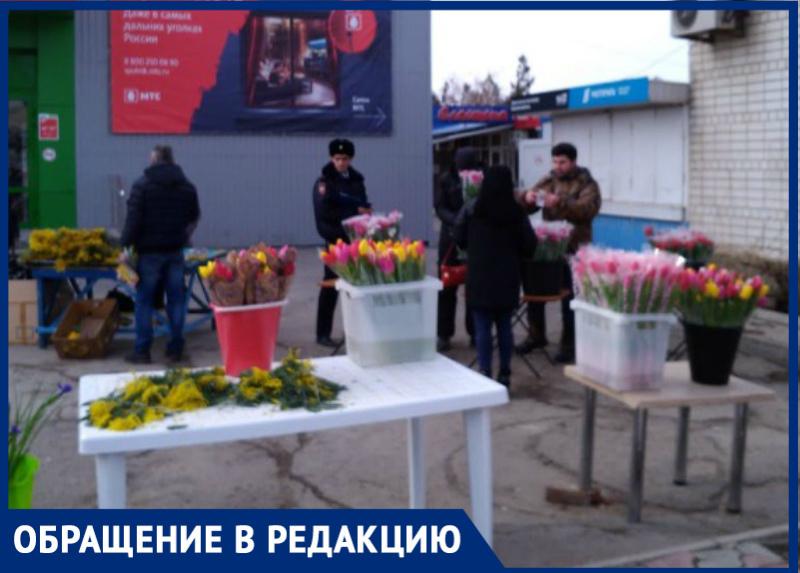 «8-мартовских» торговцев цветами решили штрафовать прямо в праздник, - волгодонец