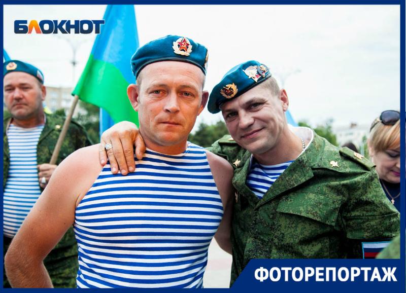 Как Волгодонск отметил День воздушно-десантных войск