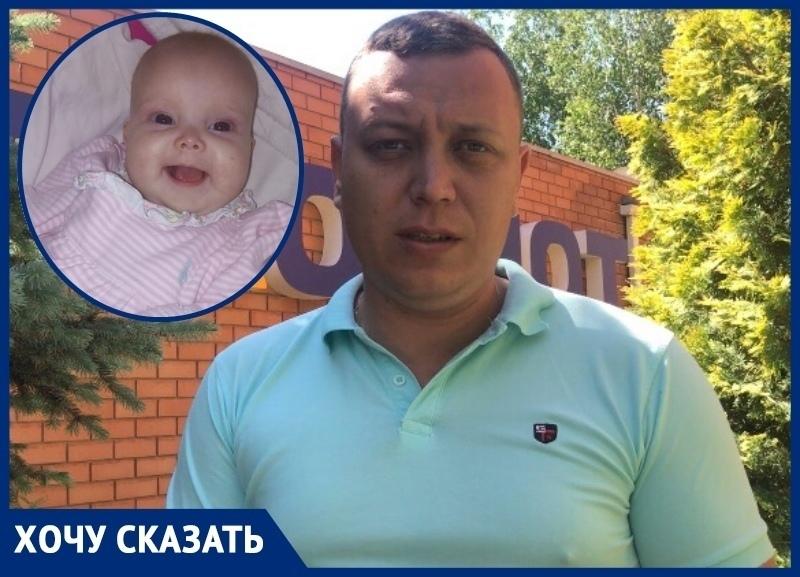 В смерти 7-месячной дочери семья Савенко из Волгодонска винит ростовских врачей