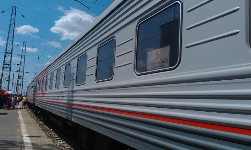 Поездка на поезде обошлась доверчивому волгодонцу в 130 тысяч рублей