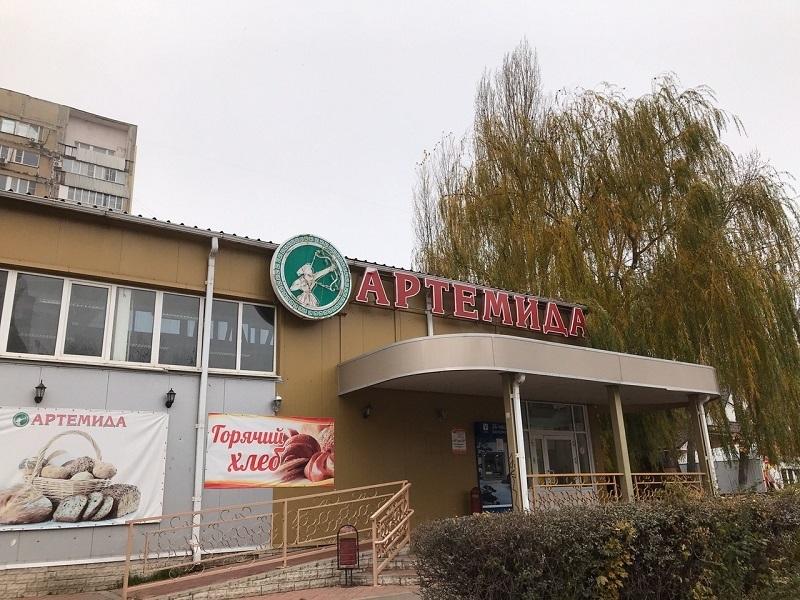 В Волгодонске закроют все магазины  «Артемида» и ликвидируют торговую сеть