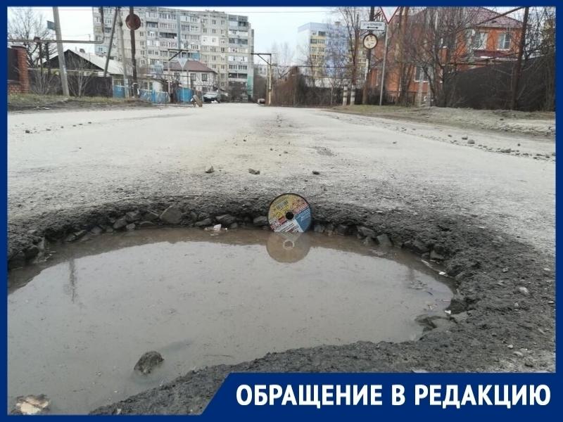 Глубокая яма оставила без колеса автомобиль волгодонца