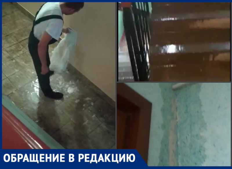 Из-за сильного дождя многие подъезды МКД Волгодонска оказались затоплены
