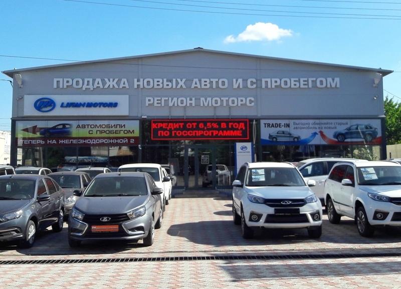 Автомобили престижных марок в автосалоне «Регион Моторс»