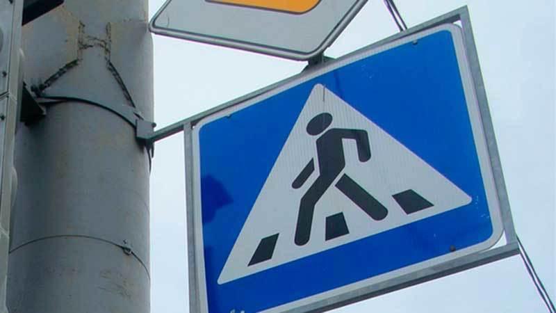 В Волгодонске пешеходы нарушают ПДД чаще, чем водители