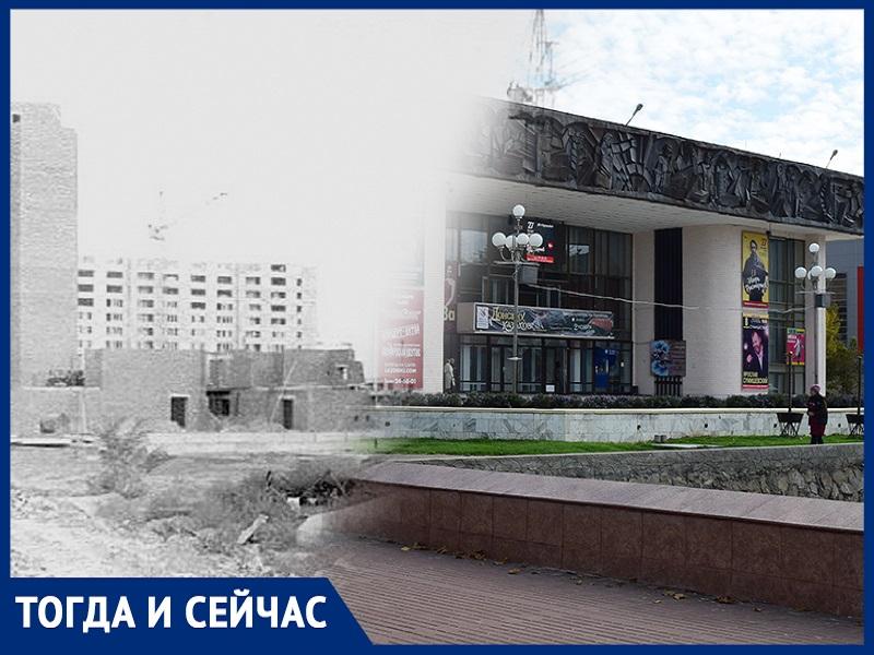 Волгодонск тогда и сейчас: как строился ДК имени Курчатова