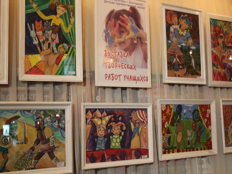 В Волгодонском молодежном драматическом театре состоялось открытие выставки детских рисунков