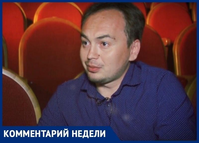 Волгодонский драмтеатр впервые присоединится к всероссийской акции «Ночь в театре»