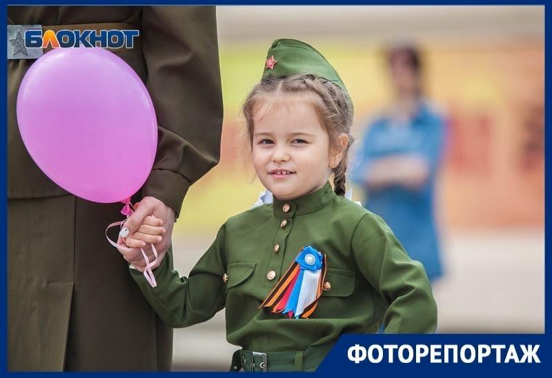 «Найди себя на фото»: как Волгодонск отметил День Победы. Часть 2