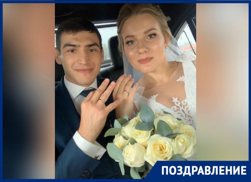 «Достойная девушка для достойного мужчины»: волгодонец Харитон Агрба женился