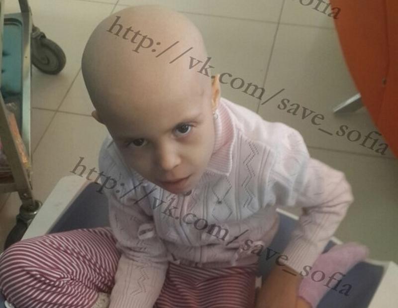 Четырехлетняя София Плаксий, страдающая редким видом рака, прошла третий курс химиотерапии из девяти