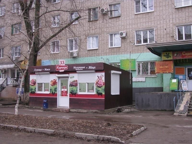 Предпринимателям Волгодонска напомнили о дресс-коде для киосков
