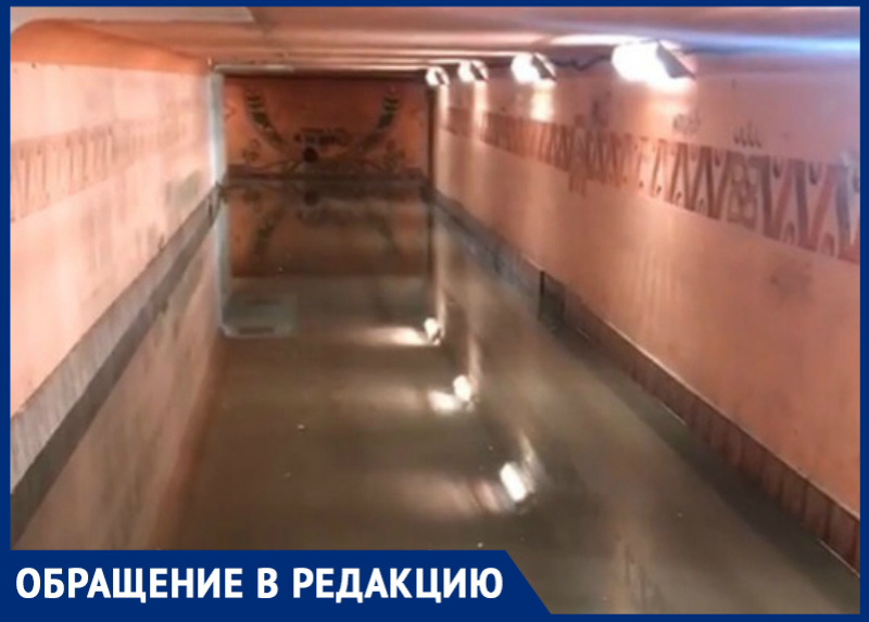 Ливень полностью затопил подземный переход у вокзала в Волгодонске