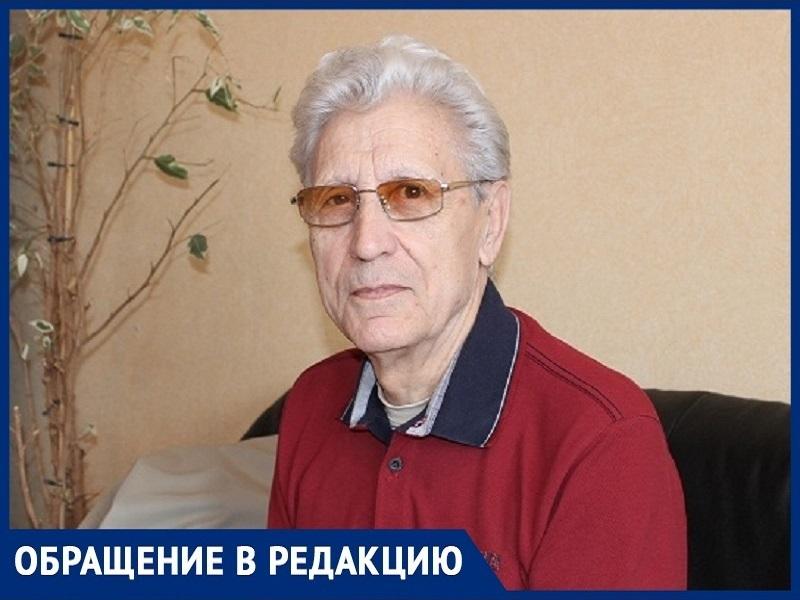 «От него веет безысходностью»: бывший санитарный врач Волгодонска о знаке «Моя судьба - Волгодонск»