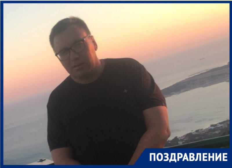 Руководитель ветеринарного центра Данил Жуков отмечает день рождения
