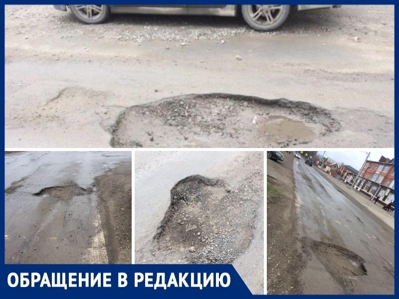 «За что мы платим налоги»: жители Цимлянска возмущены состоянием дорог