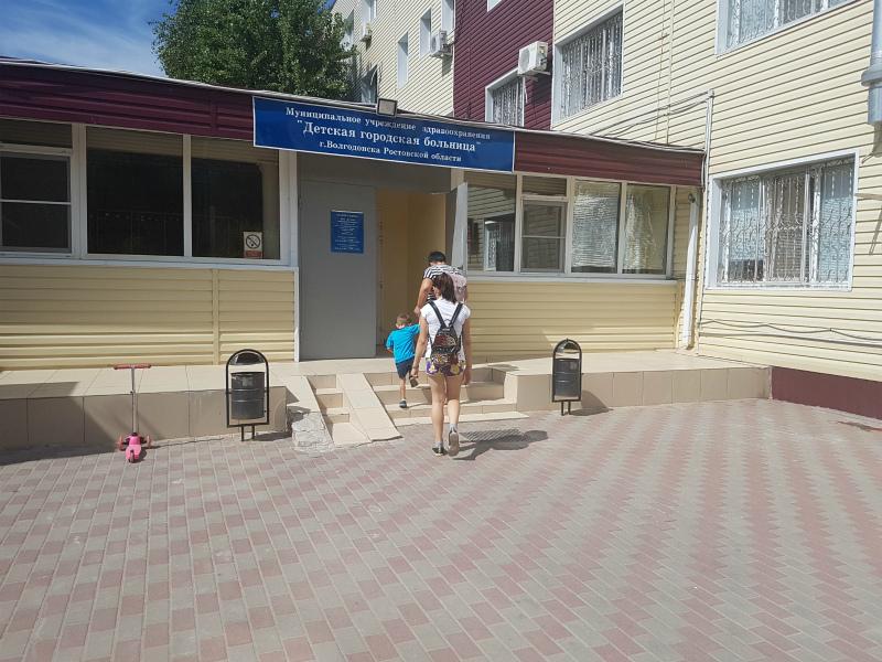 Лечебные учреждения Волгодонска изменят график работ в праздничные дни
