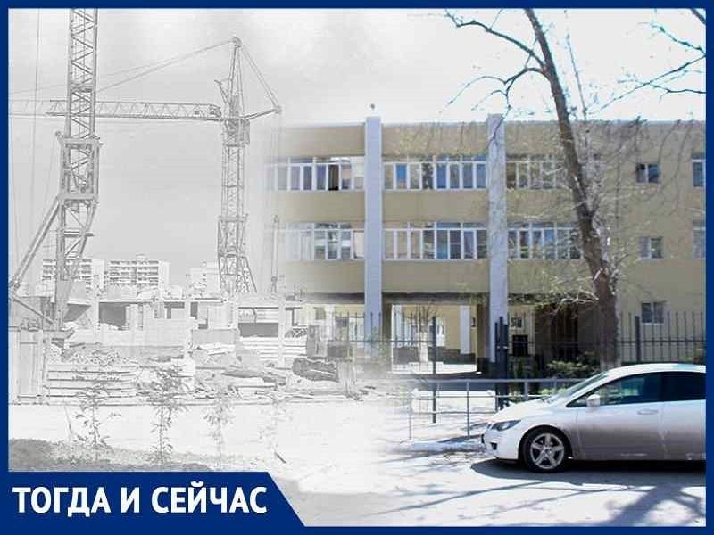 Волгодонск тогда и сейчас: строится школа №5