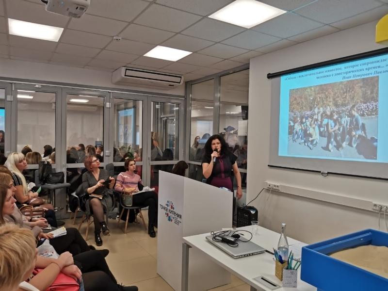 Специалисты центра «Радуга» провели семинар на всероссийском форуме «Педагоги России»