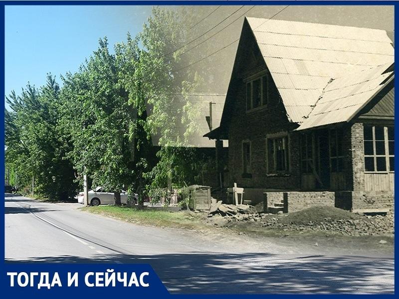 Волгодонск тогда и сейчас: старинные коттеджи