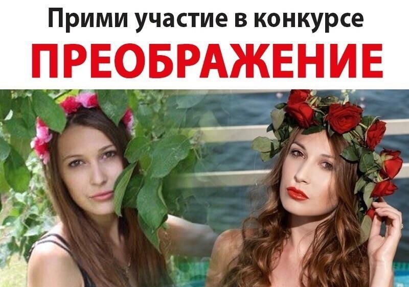 Преображение одной из выпускниц Волгодонска увидит весь город