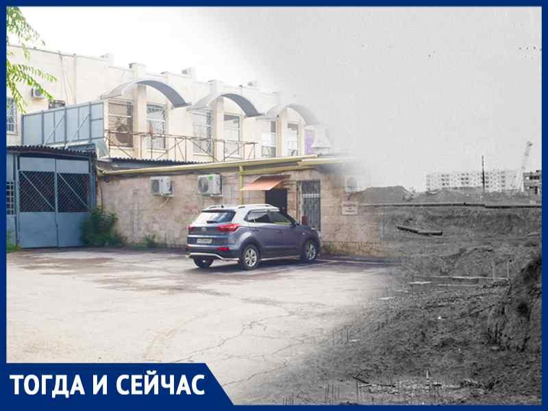 Волгодонск тогда и сейчас: огромная яма на месте Торгового центра