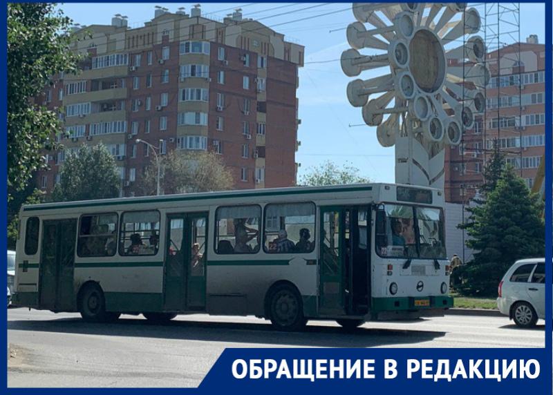 Из-за отсутствия автобуса №22 волгодонцы вынуждены опаздывать на работу