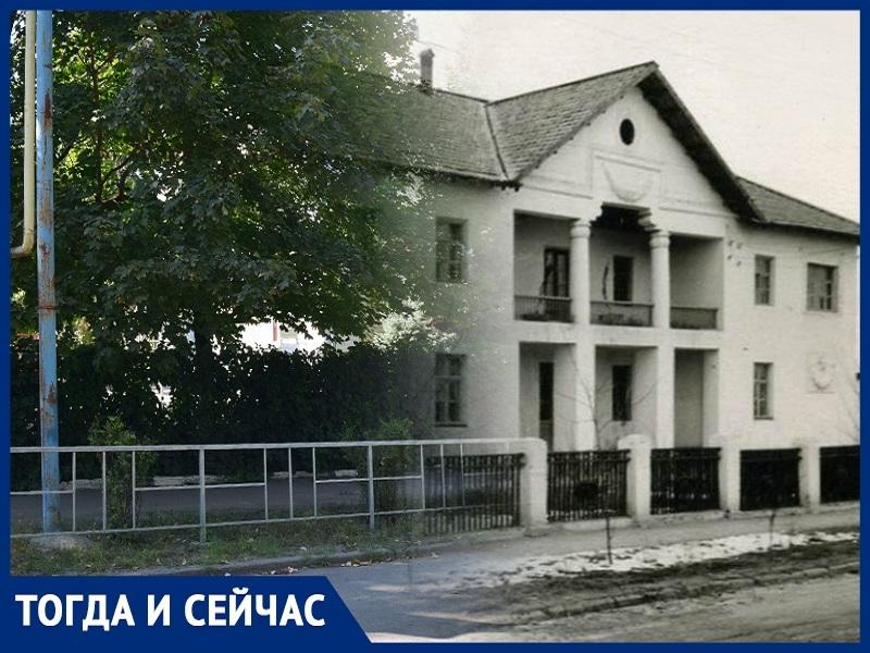Волгодонск тогда и сейчас: первый детский садик города