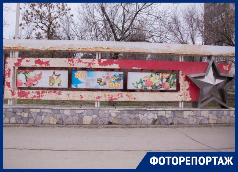«Такой Волгодонск»: район школы №11 глазами фотографа