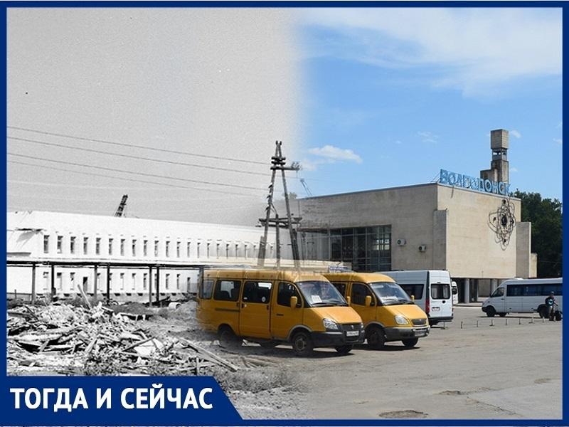Волгодонск тогда и сейчас: почти построенный вокзал
