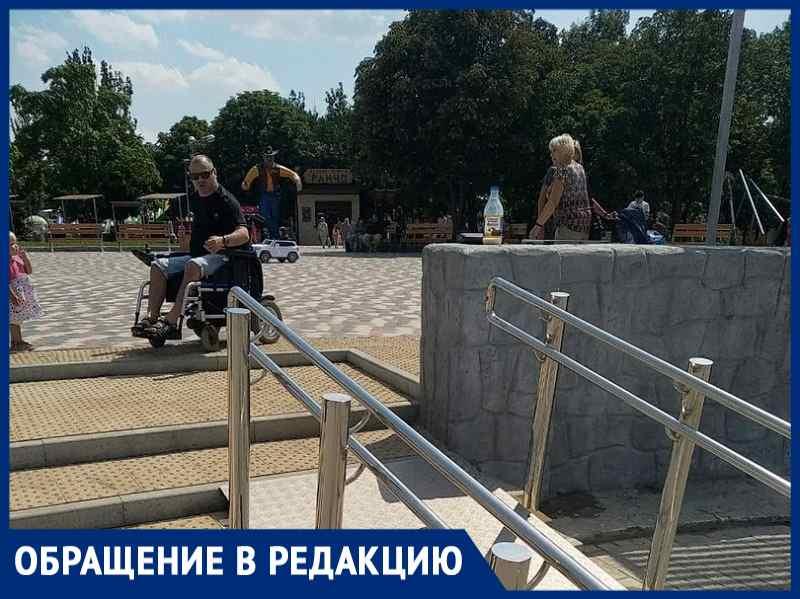 Пандус в сквере «Дружба» ужаснул инвалида-колясочника и художника