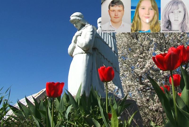 По ком скорбит ангел? 12 лет трагедии на Малой Морской