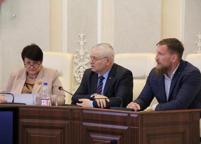 Отделу по молодежной политике Волгодонска посоветовали тратить больше денег на проведение мероприятий