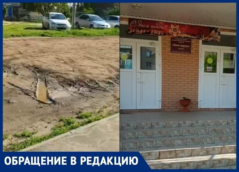 «Месиво из грязи вместо парковки»: жительница Цимлянска о подъезде к детскому саду