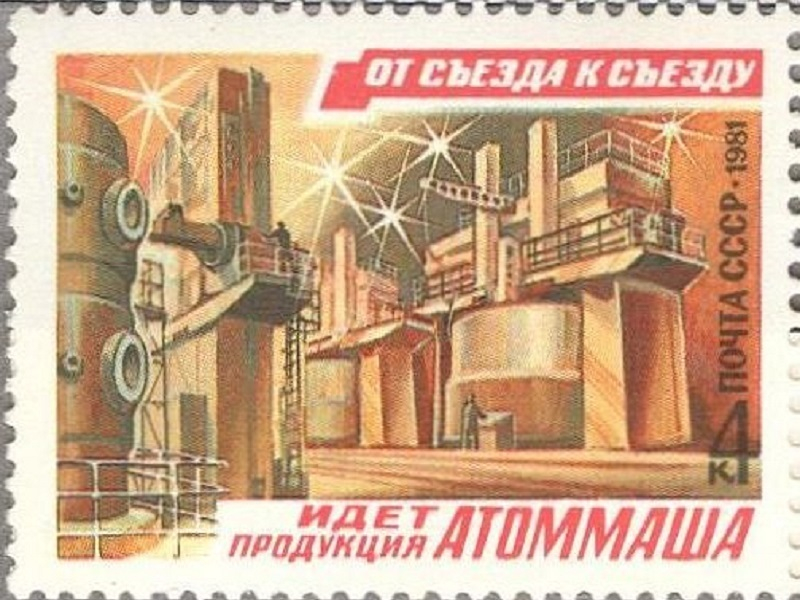 Календарь Волгодонска: родился человек, придумавший «Атоммаш»