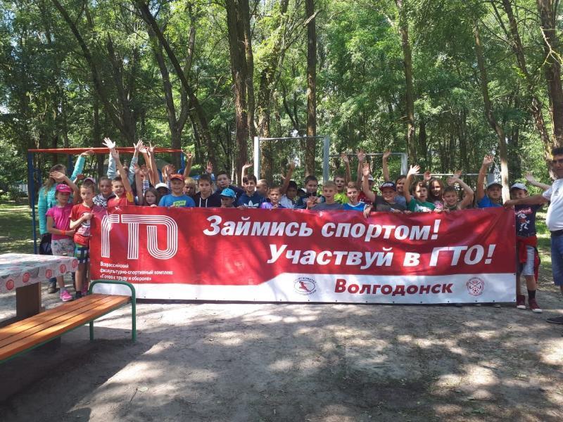 Свыше сотни юных волгодонцев приняли участие в сдаче норм ГТО